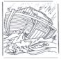 Arca di Noè 2