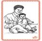 Festa del papà 2