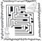 Labirinto del surfista