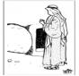 Pasqua - Bibbia 10